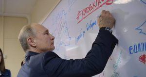 С 18 января в Крыму работает Избирательный штаб Владимира Путина