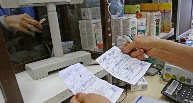 В Крыму ещё две аптеки будут отпускать наркотики и психотропные вещества