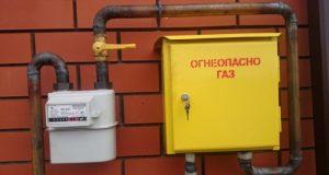 Власти Крыма планируют до конца 2022 года уровень газификации Республики довести до 79,6%