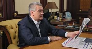 Сергей Аксёнов анонсировал масштабную проверку и увольнения в крымском Госстройнадзоре