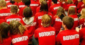 Активисты ОНФ намерены развивать в Крыму добровольчество и волонтёрство
