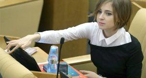 Наталья Поклонская предлагает сообщать в СМИ о конфликте интересов депутатов