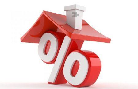 Ипотека с низким первоначальным взносом может остаться в прошлом
