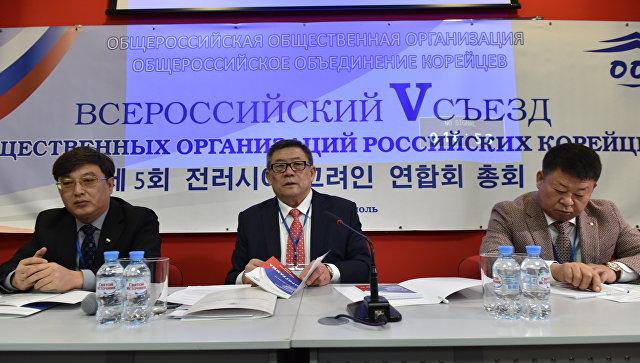 В Симферополь съехались корейцы со всей России