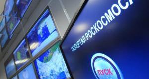 """Госкомрегистр РК намерен бороться с нарушителями земельного законодательства при помощи """"Роскосмоса"""""""