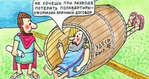 Число заключенных брачных контрактов в России выросло в полтора раза