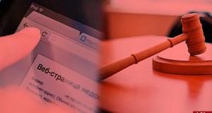 Прокуратура «накрыла» сайты об оказании интимных услуг в Севастополе