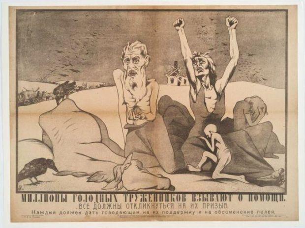 На аукционе «Литфонд» - письмо Макса Волошина о каннибализме в Крыму в 1922 году