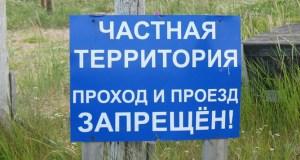 В Севастополе срок упрощённой регистрации прав на жилые дома может быть продлён до 2019 года