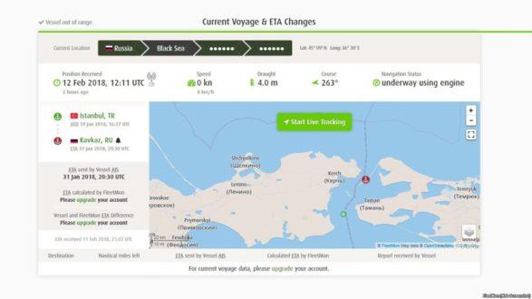 Провокация? Заходил ли в порт Керчи танкер под флагом Сьерра-Леоне