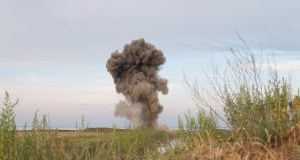 Под пгт. Багерово в Крыму обнаружили авиабомбу