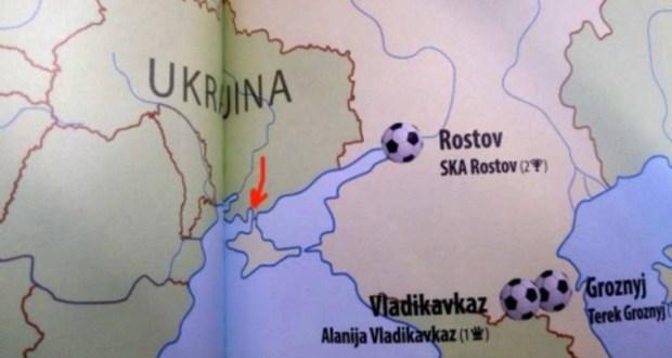 Министерство образования Чехии против российского Крыма