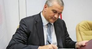 Пасха, Троица, Ораза-байрам и Курбан-байрам - официально нерабочие дни. Указ Главы Крыма