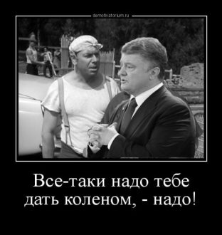 В Крыму «любят» Порошенко. Где-то глубоко. Очень глубоко. Очень