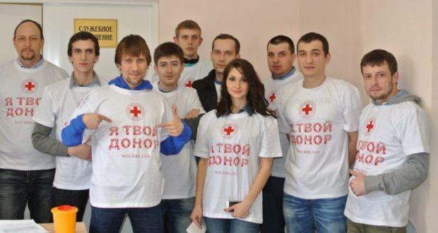 """8 февраля в Симферополе - марафон в рамках программы """"Я твой донор"""""""
