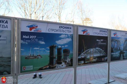 В Симферополе открылась экспозиция из цикла выставок «Крымская весна. Строим будущее»