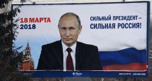 Свыше 90% опрошенных крымчан на выборах президента планируют голосовать за Путина
