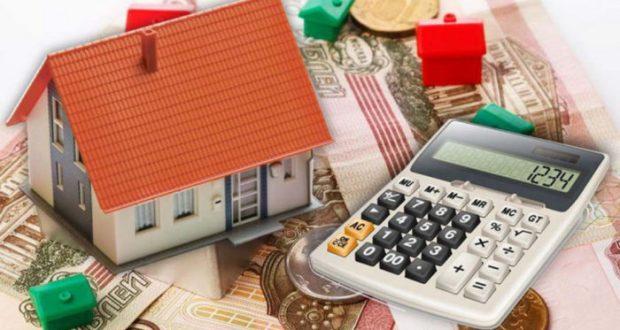 Срок подачи заявления о льготах по имущественным налогам за 2017 год - до 1 мая