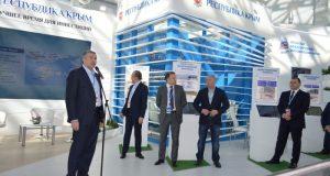 Крымская делегация примет участие в работе Российского инвестиционного форума в Сочи