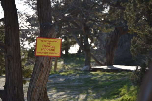 Севастопольский пляж в урочище Батилиман стал закрытой территорией Минобороны
