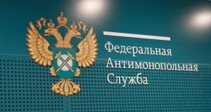 «Крымэнерго» заплатит почти 2 миллиона рублей штрафа