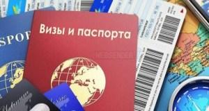 Визы для крымчан будут выбивать в международных судах