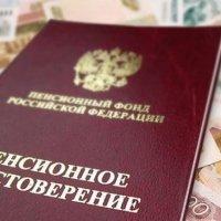 Внимание! График выплат пенсий в Севастополе в мае