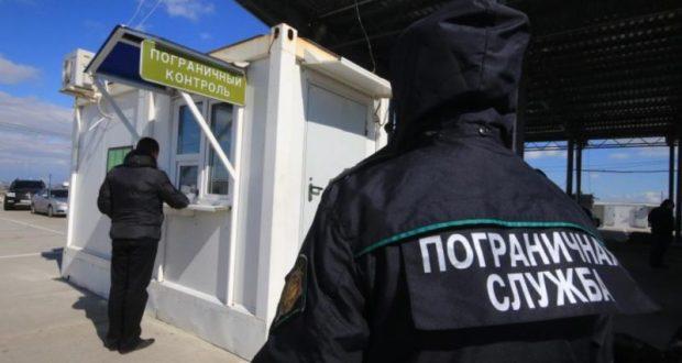 На крымской границе пограничники задержали гражданина Украины, находящегося в розыске
