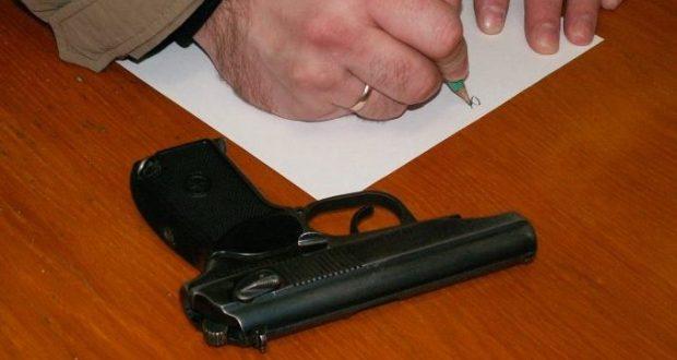 Жителей Ялты призывают сдать оружие и получить деньги
