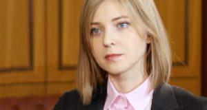 Сегодня депутат Госдумы РФ Наталья Поклонская официально представит свою книгу