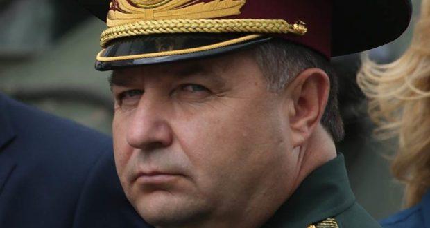 Украинский министр обороны Полторак по поводу «сдачи Крыма»: «не виноватая я»