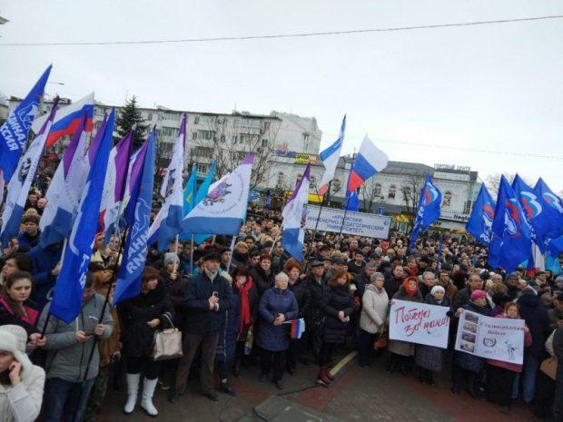 О митингах, о доблести, о славе. Заметки на манжетах об акциях в Симферополе и Севастополе