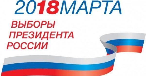 На выборах Президента РФ в Севастополе будут работать порядка 400 волонтёров