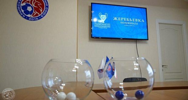 Известны полуфинальные пары Открытого зимнего кубка Крымского футбольного союза
