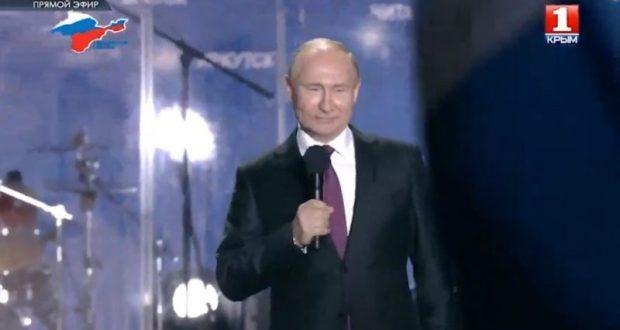 Президент России Владимир Путин выступил на митинге-концерте в Севастополе