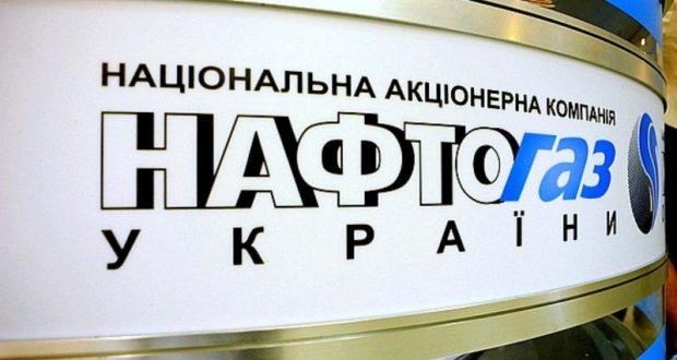 «Нафтогаз Украины» за потерю имущества в Крыму хочет отсудить у России 8 миллиардов долларов