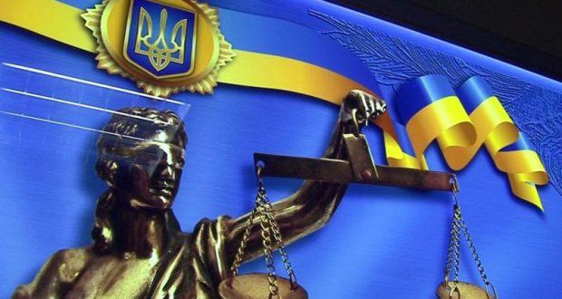 Украинская власть мечтает судить крымчан за коллаборационизм