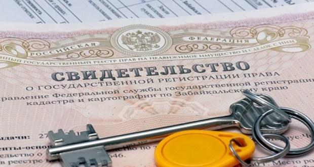 Регистрация прав на недвижимость: предоставлять выписку из ЕГРН не нужно!