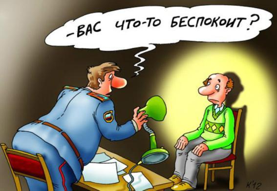Крымчане жалуются? А ведь за жалобы можно и ответить…