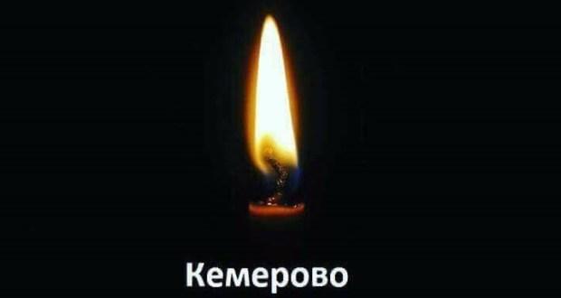 Взгляд из Крыма. Пожар в Кемерово - страшный урок.