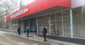 В Симферополе построят новый подземный переход