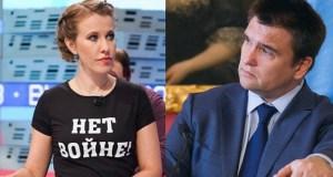Глава МИД Украины «прошёлся» по Ксении Собчак