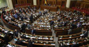 Представитель Порошенко в Верховной раде заявила о необходимости признания выборов президента РФ