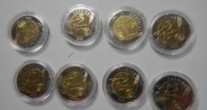 Крымские таможенники изъяли у «калики перехожего» из Украины 8 кг коллекционных монет