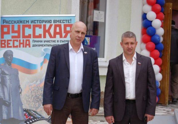 Севастопольский «Доброволец» на выборах