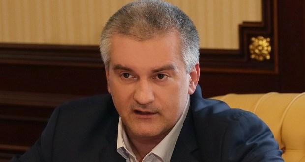 Сергей Аксёнов недоволен чиновниками на местах