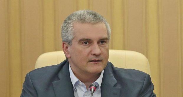 В Крыму решили проверить эффективность использования государственного имущества