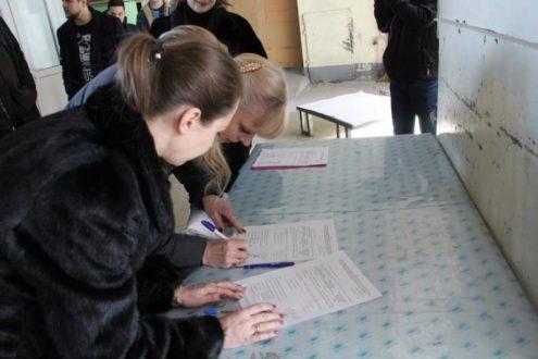 Территориальные избирательные комиссии Крыма получили бюллетени для голосования