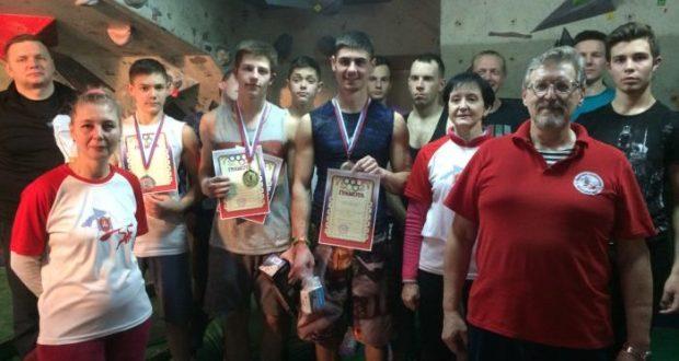 В Ялте завершился чемпионат Крыма по скалолазанию