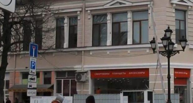 Приведен в первоначальный вид фасад исторического здания в центре Симферополя